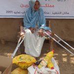 مشروع الدعم الغذائي للأسر الفقيرة