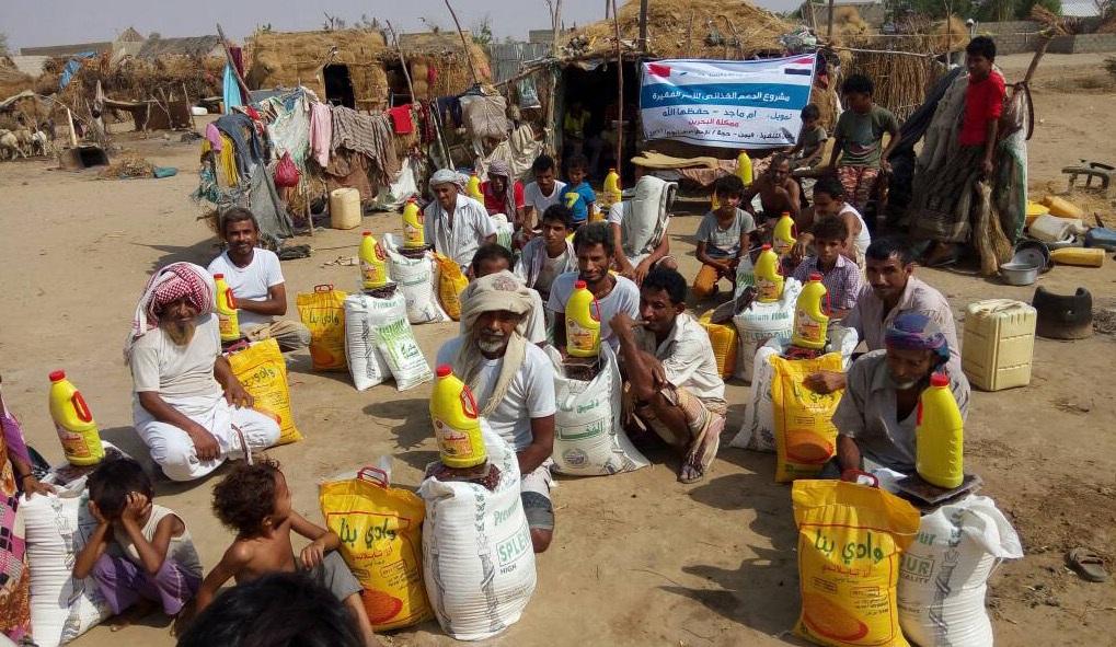 مشروع الدعم الغذائي للأسر الفقيرة (نازحين )