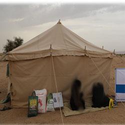 مؤسسة البرهان للإغاثة والتنمية