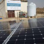 مشروع تزويد مركز الاعروش الصحي بامنظومة كهرباء شمسيه