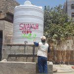 المسح الميداني لتقييم خزانات السبيل امانة العاصمة